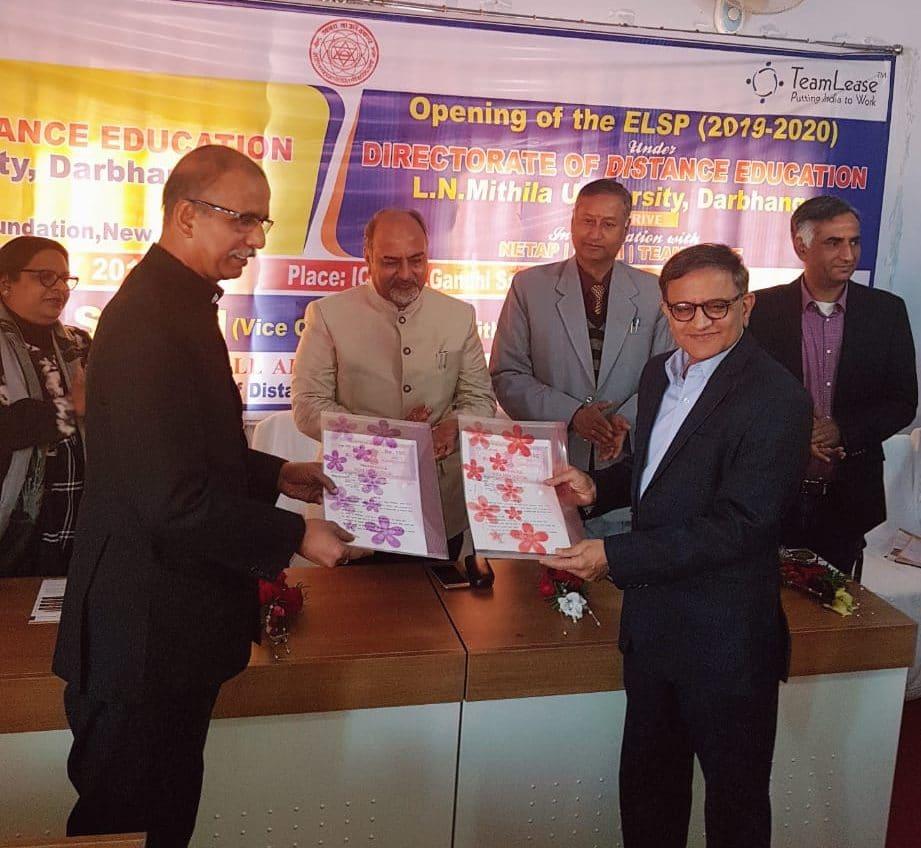 MoU with Lalit Narayan Mithila University, Bihar
