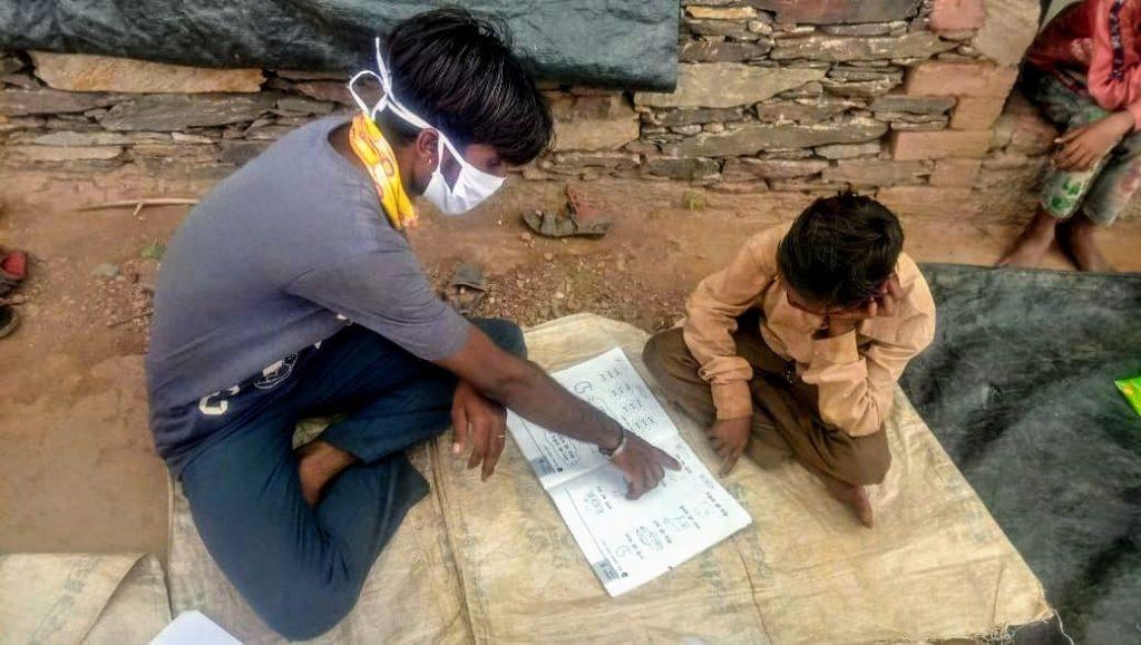 Har Ghar School – ENSURING ALL CHILDREN ARE LEARNING BEYOND 'THE DIGITAL DIVIDE'